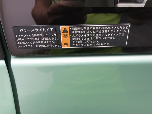 X 左電動スライドドア 専用シートカバー USB スマートキ(20枚目)