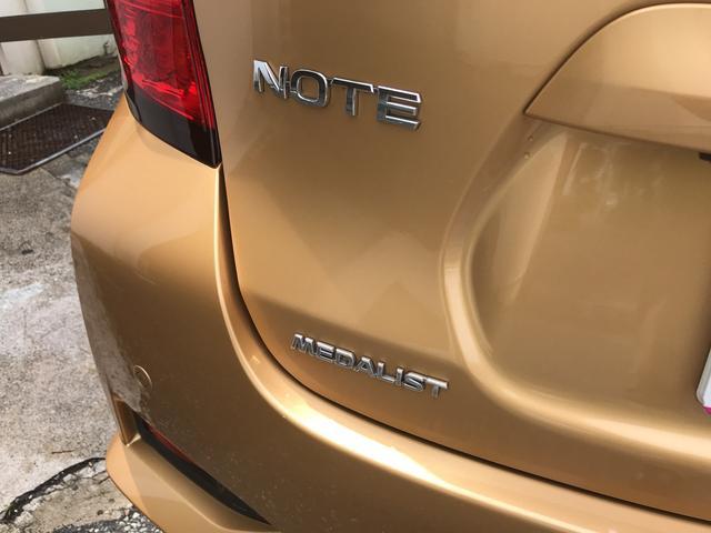 「日産」「ノート」「コンパクトカー」「沖縄県」の中古車14