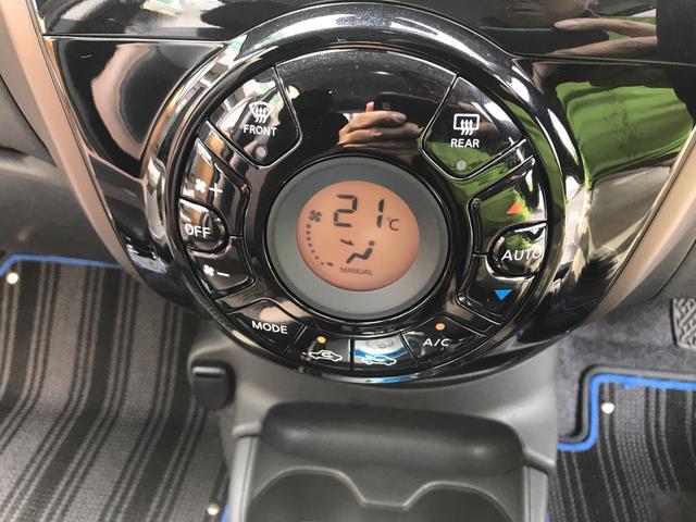「日産」「ノート」「コンパクトカー」「沖縄県」の中古車38