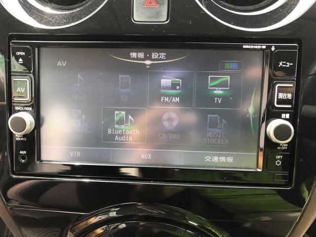 「日産」「ノート」「コンパクトカー」「沖縄県」の中古車41