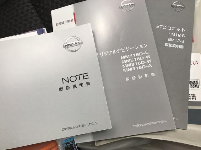 「日産」「ノート」「コンパクトカー」「沖縄県」の中古車47