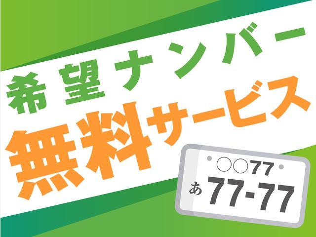 「日産」「ノート」「コンパクトカー」「沖縄県」の中古車56