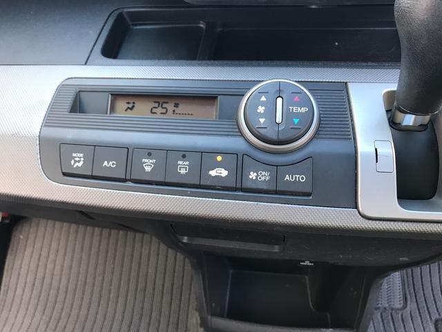 楽々オートエアコン☆暑い時も寒い時も自動で適温にしてくれます!暑い沖縄にはとっても重宝しますね!