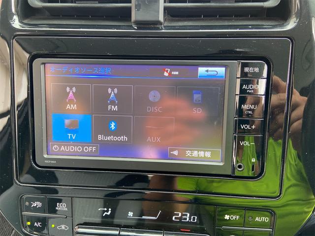 ナビ、地デジ、Bluetooth付きです!