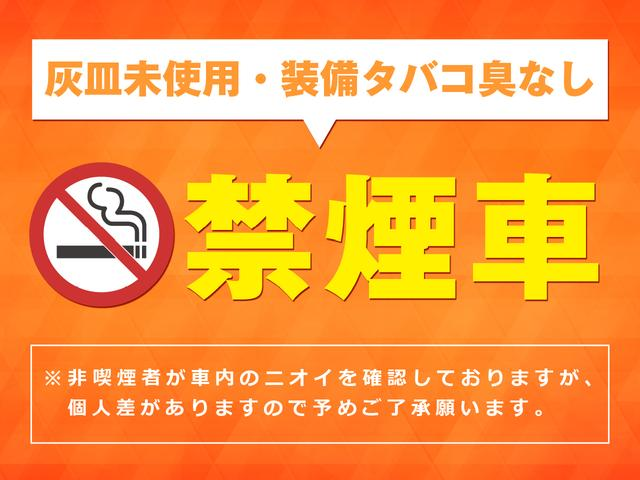 こちらの御車は禁煙車と思われます!ご安心くださいませ!