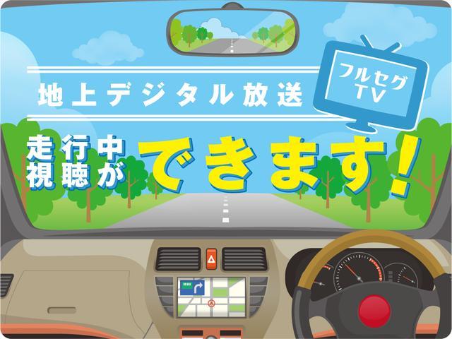 走行中地デジがご覧いただけます。これでお子様も楽しい車内ですね〜!
