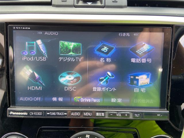 ナビ、フルセグ、DVD、Bluetoothなど多機能ナビです!