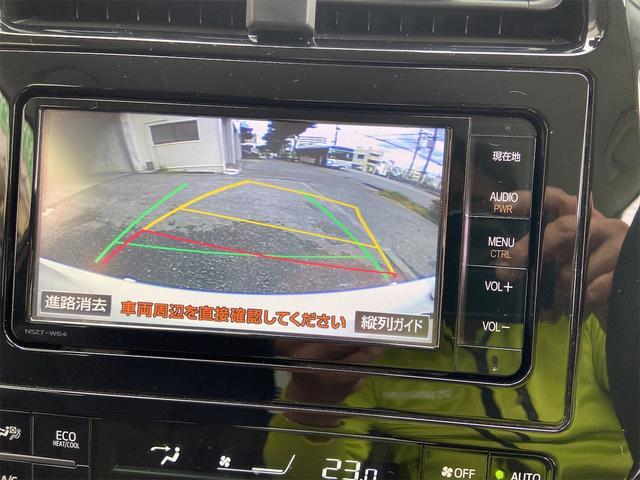 あると便利なバックカメラです!☆軽自動車や大きな車まであると重宝しますね!しっかりと後方を確認して、使用をお願い致します☆