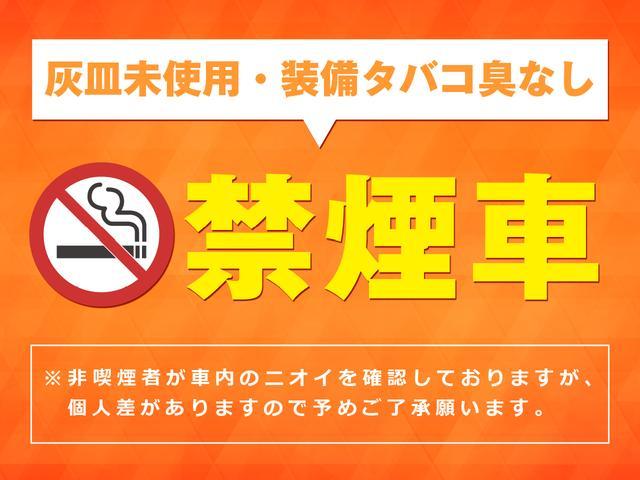 G 禁煙車 レーダーブレーキサポート スマートキー USB DVD ETC シートヒーター(46枚目)