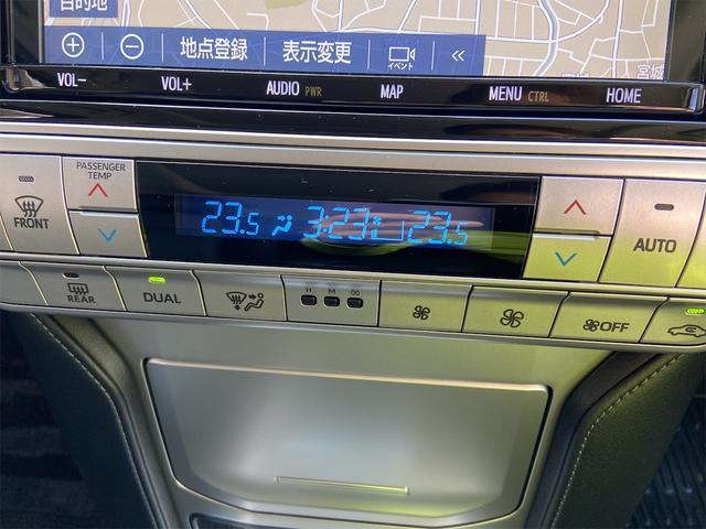 TX Lパッケージ ディーゼルターボ サンルーフ 9インチナビ バックカメラ Bluetooth DVD 7人乗り モデリスタエアロ モデリスタマフラー Cソナー 黒本革 ETC 純正ドライブレコーダー HDMI(55枚目)