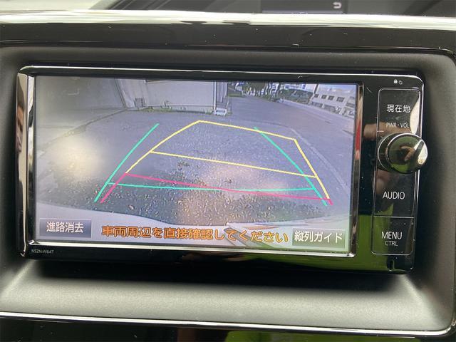 ハイブリッドGi 両側電動スライドドア ナビ フルセグ Bluetooth バックカメラ DVD ETC スマートキー ハーフレザーシート ウッドコンビステアリング クルーズコントロール(50枚目)