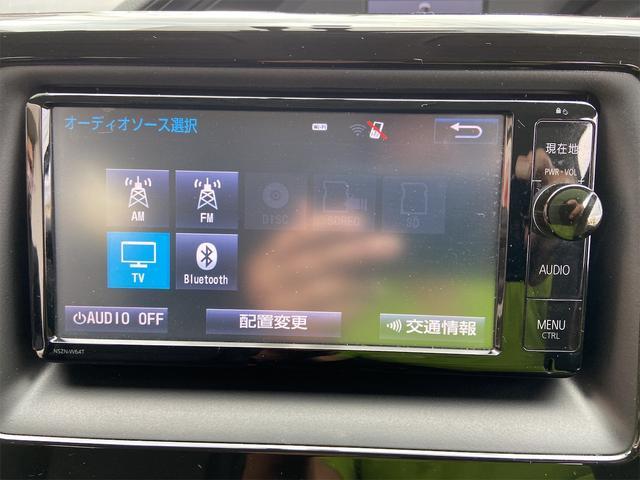ハイブリッドGi 両側電動スライドドア ナビ フルセグ Bluetooth バックカメラ DVD ETC スマートキー ハーフレザーシート ウッドコンビステアリング クルーズコントロール(51枚目)