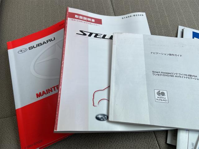 L スマートアシスト エコアイドル ナビ 地デジ Bluetooth DVD USB バックカメラ ETC キーレス(38枚目)