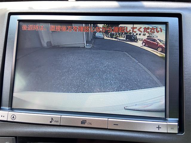 S モデリスタエアロ 17インチアルミ 8インチナビ フルセグ DVD Bluetooth USB バックカメラ ETC HIDヘッドライト スマートキー 前後AC100電源(41枚目)