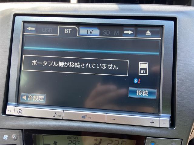 S モデリスタエアロ 17インチアルミ 8インチナビ フルセグ DVD Bluetooth USB バックカメラ ETC HIDヘッドライト スマートキー 前後AC100電源(42枚目)