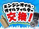 S モデリスタエアロ 17インチアルミ 8インチナビ フルセグ DVD Bluetooth USB バックカメラ ETC HIDヘッドライト スマートキー 前後AC100電源(52枚目)