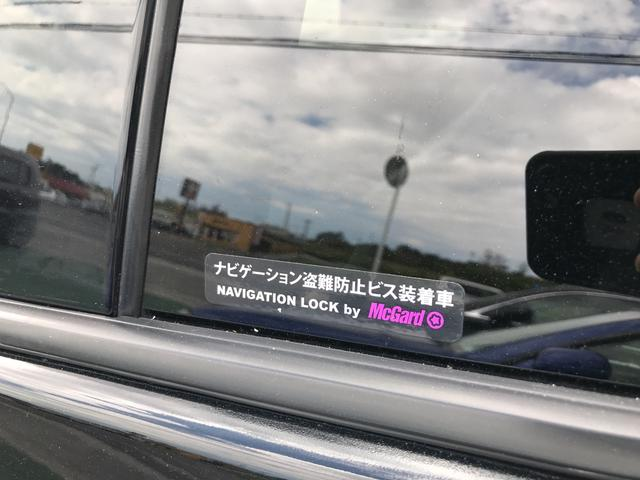 Sツーリングセレクション TV ナビ CD スマートキー(18枚目)
