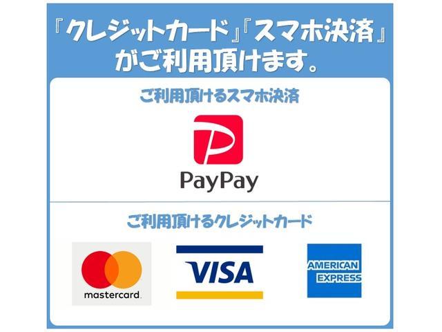 上記の『スマホ決済』『クレジットカード』がご利用できます。詳しくはスタッフまで。