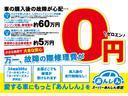 250G 基本パック1年保証 バックカメラ キーレス 運転席パワーシート(2枚目)