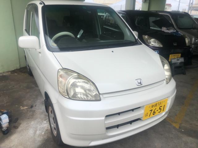 「ホンダ」「ライフ」「コンパクトカー」「沖縄県」の中古車3