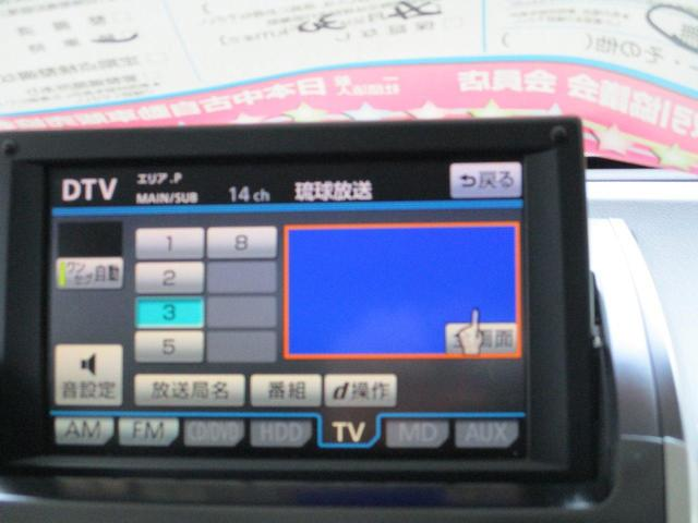 S ASパッケージ エアロ 18アルミ フルセグTV(20枚目)