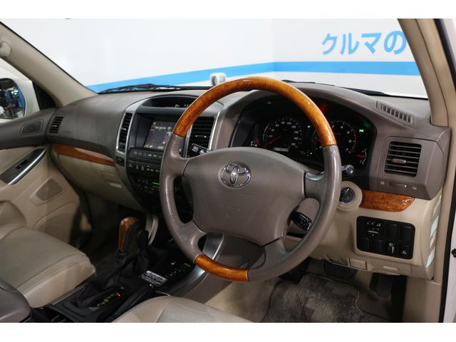 トヨタ ランドクルーザープラド TZ Gセレクション