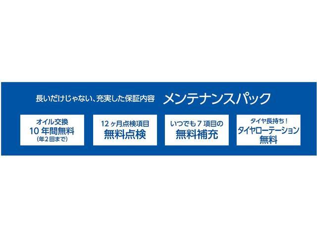 スバル フォレスター 2.0i-L アイサイト OP 10年保証対象車 サンルーフ