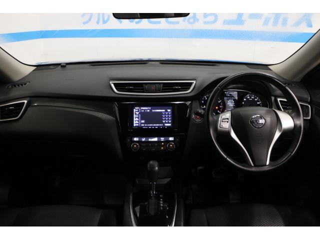 日産 エクストレイル 20X エマージェンシーブレーキパッケージ 10年保証対象車