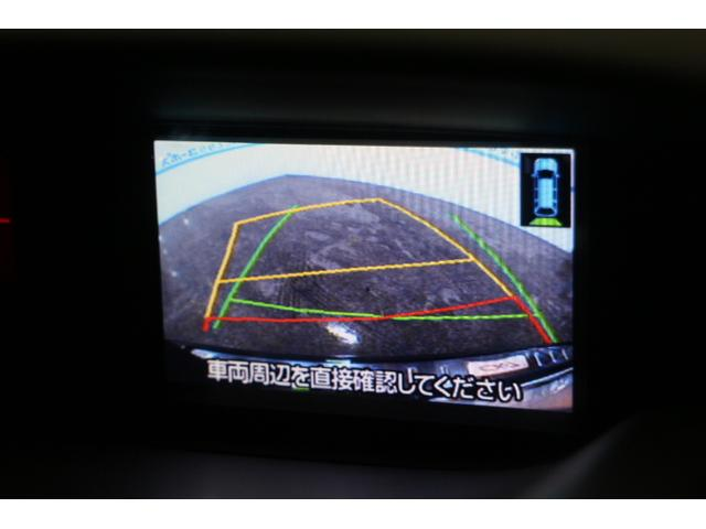 マツダ CX-7 クルージングパッケージ OP 5年保証対象車両 黒革シート