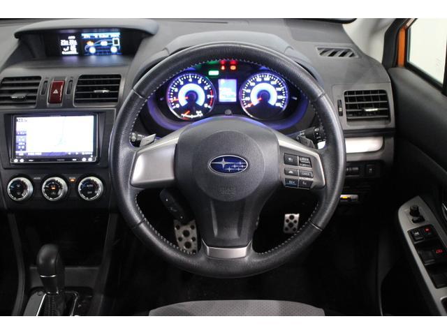 必要に応じて自動ブレーキなどでドライバーをアシストする、EyeSight(ver.2)