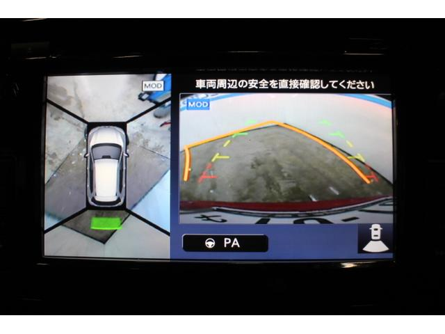 20X OP10年保証対象車 アラウンドビューモニター(18枚目)