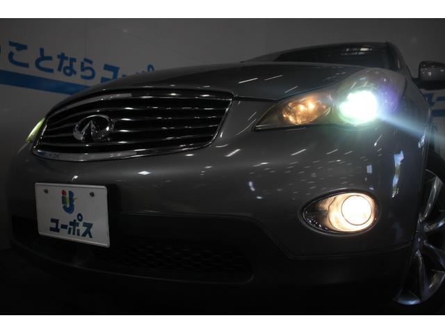 明るい視界を確保!HIDオートヘッドライト
