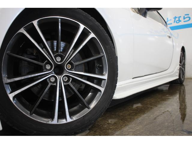 S OP10年保証対象車 レザー&アルカンターラパッケージ(7枚目)