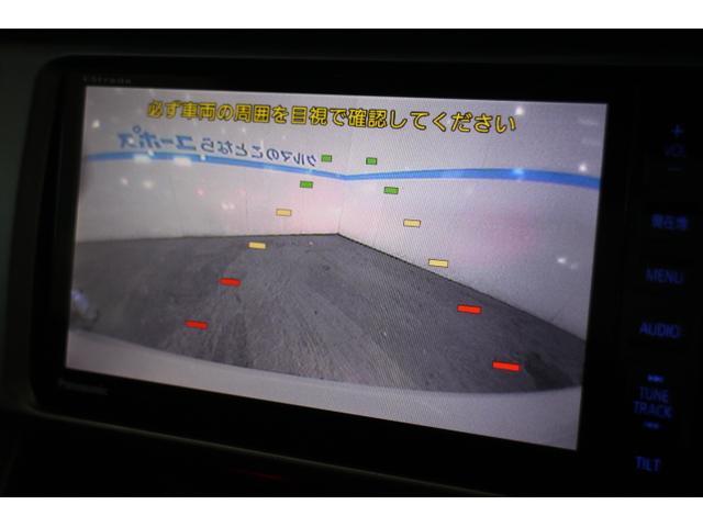 S OP10年保証対象車 レザー&アルカンターラパッケージ(15枚目)