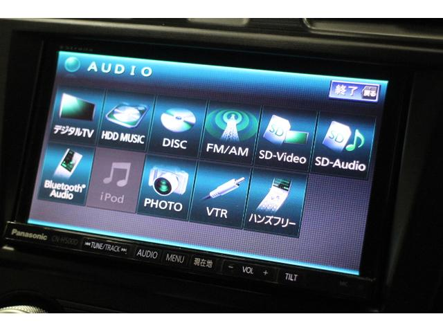 CD/DVD/MSV/Bluetooth/フルセグTV機能付きストラーダHDDナビ