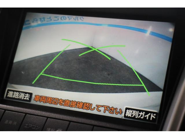 240G プレミアムLパッケージ ワンオーナー 純正ナビ(16枚目)