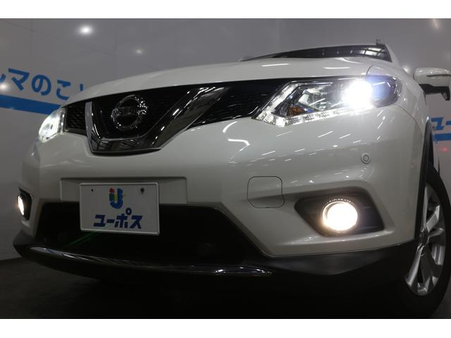 20X エマージェンシーブレーキP OP10年保証対象車(6枚目)