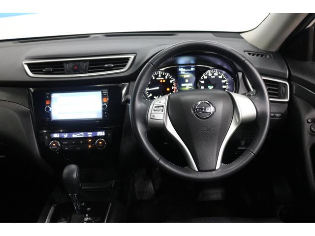 20X エマージェンシーブレーキP OP10年保証対象車(10枚目)