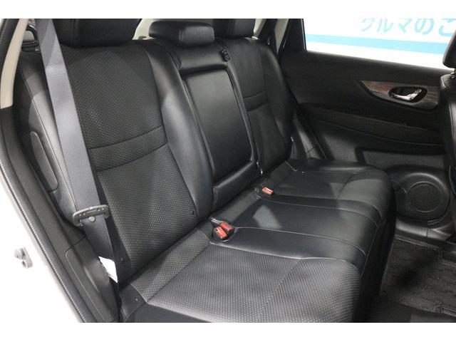 20X エマージェンシーブレーキP OP10年保証対象車(12枚目)