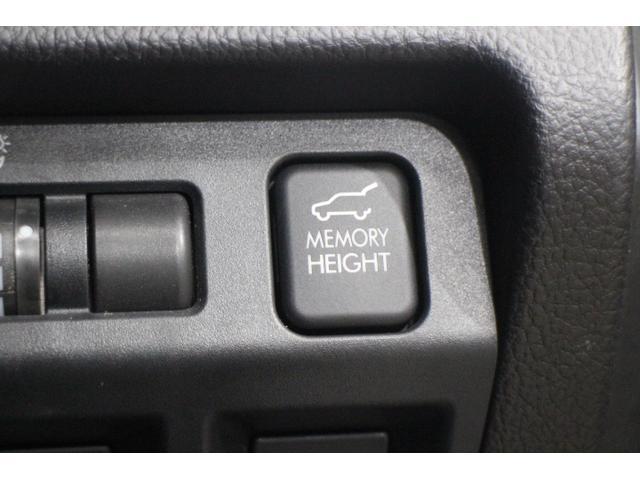 2.0i-Sアイサイト OP5年保証対象車 パワーバックドア(17枚目)