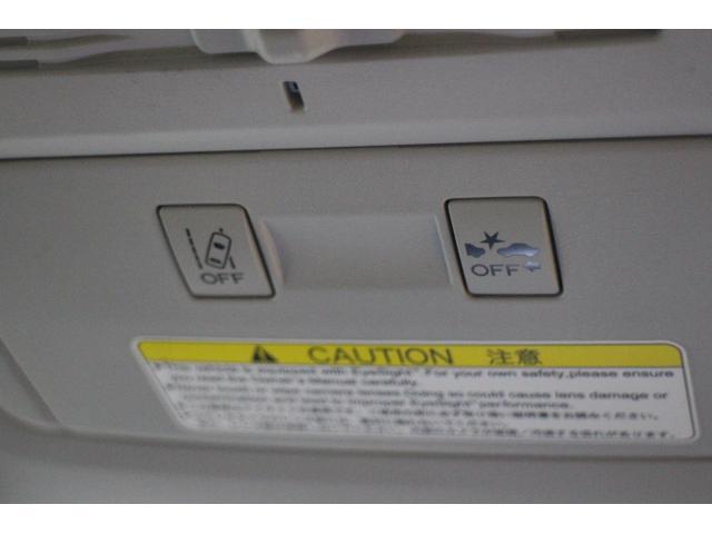2.0i-Sアイサイト OP5年保証対象車 パワーバックドア(18枚目)