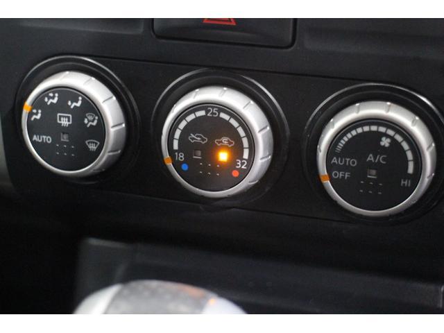 20X OP5年保証対象車 三菱HDDナビ バックカメラ(17枚目)
