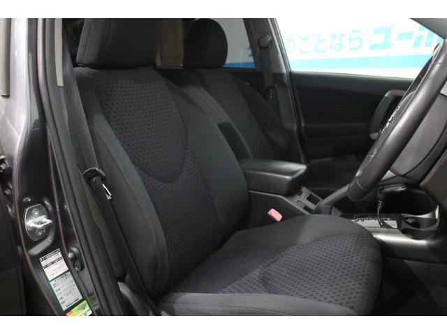 240S SパッケージOP5年保証対象車 純正ナビ クルコン(11枚目)