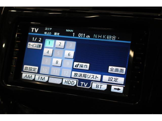 240S SパッケージOP5年保証対象車 純正ナビ クルコン(15枚目)