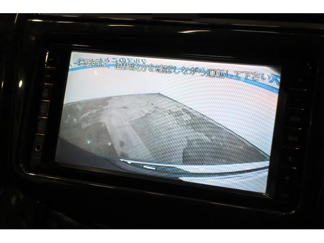 240S SパッケージOP5年保証対象車 純正ナビ クルコン(16枚目)
