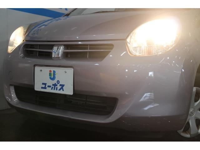 X OP10年保証対象車 純正SDナビ キーレス レンタカー(6枚目)