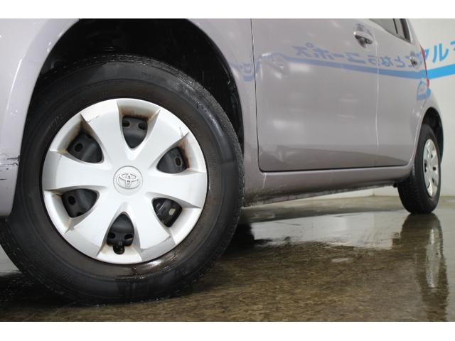 X OP10年保証対象車 純正SDナビ キーレス レンタカー(7枚目)
