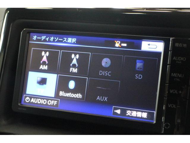X OP5年保証対象車 両側パワースライドドア レンタカー(17枚目)