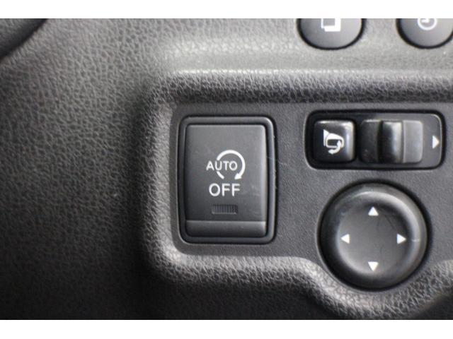 燃費節約、環境にもお財布にも優しい、アイドリングストップ機能