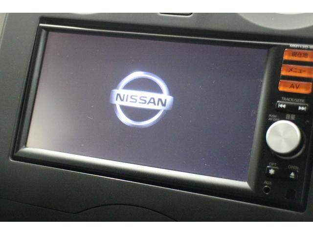 X EBP レンタカー OP10年保証対象車(14枚目)